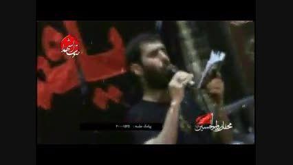 سید علی مومنی-روز و شب حسین ذکر لب حسین