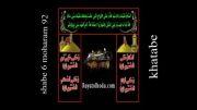 خطابه شب ششم محرم ۹۲ (ده شب با دولت ظهور)