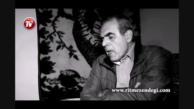 مستندی تکان دهنده درباره کامیارشاپور پسر فروغ فرخزاد 2