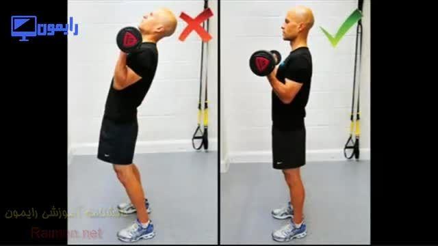 10 حرکت ورزشی که اغلب افراد اشتباه انجام می دهند