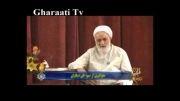 قرائتی / برنامه درسهایی از قرآن 21 فروردین 93