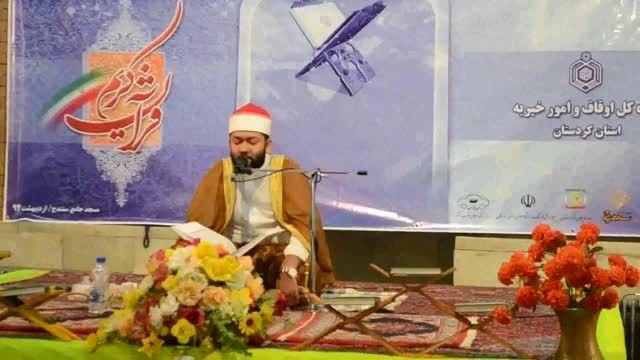 قرائت زیبای  احمد بن یوسف الازهری در مسجد جامع سنندج