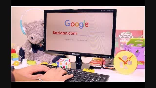 فروشگاه اینترنتی اسباب بازی_بازی دان