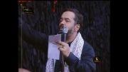 محمود کریمی-یا امام حسین (ع) ... حسین اومده از راه