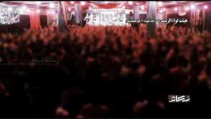 حسین عینی فرد -  حضرت زینب سلام الله علیها 1436