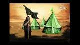 بی خواص | سلیمان بن صرد خزاعی