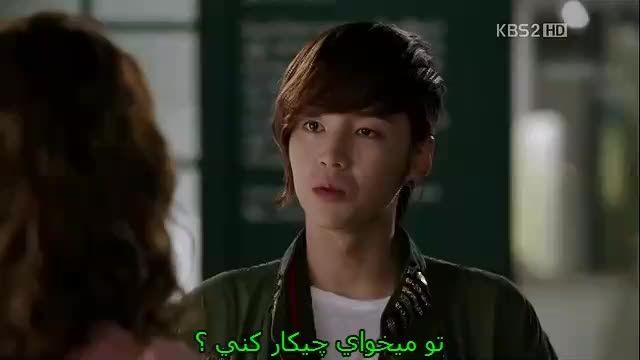 سریال باران عشق قسمت 10 پارت 2