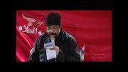 واحد شب هشتم محرم 93 - حاج محمود کریمی