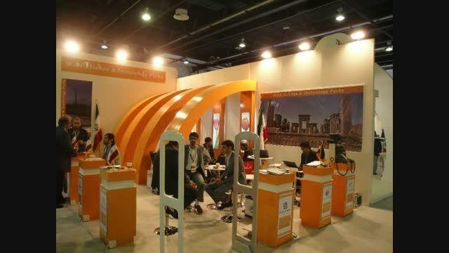 نمایشگاه جیتکس دبی 2012