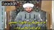 سخنرانی عالم سنی درباره عاشورا وحضرت امام حسین علیه السلام