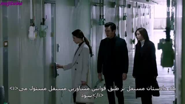 سریال کره ای تنگناHDقسمت 14پارت5 زیرنویس فارسی