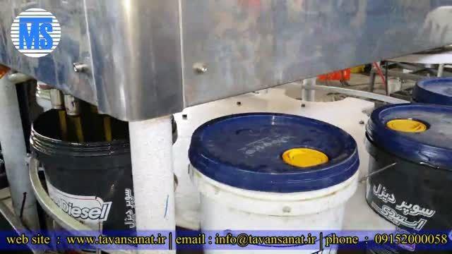 پرکن سطل روغن | پرکن 20 لیتری روغن | پرکن روغن صنعتی