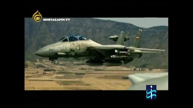 انیمیشن جنگ احتمالی ایران واسرائیل