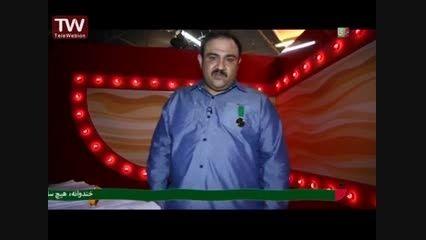 خندوانه 17 مهر94 پشت صحنه اجرای مهران غفوریان مرحله سوم