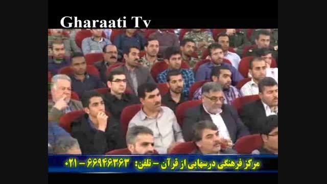 قرائتی / برنامه درسهایی از قرآن 7 خرداد 94