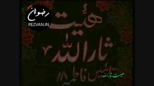 جلسات   حاج محمود کریمی   شب چهارم محرم 93 (3)