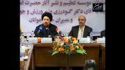 سه توصیه امام به سید حسن خمینی