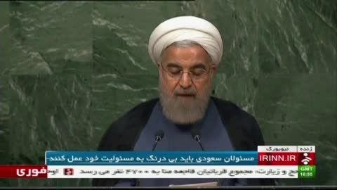 سخنرانی رییس جمهور در مجمع عمومی سازمان ملل