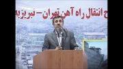 پاسخ های احمدی نژاد به برخی اتهامات مطرح شده علیه دولت
