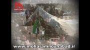 مراسم شبیه خاکسپاری شهداء کربلا 12محرم شهر نوش آباد