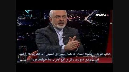 باتشکرازتیم هسته ای: شورای امنیت، عامل تحریم و ناظرلغو؟