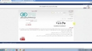 ثبت دامنه و استفاده از هاست برای وب سایتمان