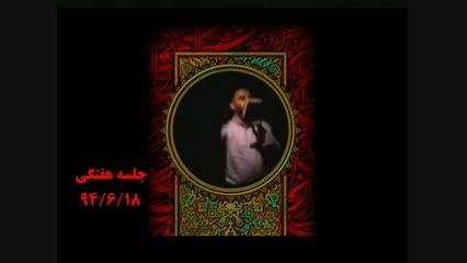 جلسه هفتگی94.6.18-حاج سید حسین حسین نژاد