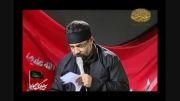 شور پر شور عربی ... حاج محمود 1393