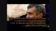 شبکه من و تو و RQ170 ایرانی