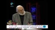 رانت خواری در ایران از کجا شروع شد؟!