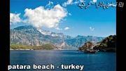 مناطق دیدنی و توریستی ترکیه