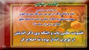 جلسه پنجم جلسه چهارم : نقد برنامه پرگار از بی بی سی فارسی پیرامون مهدویت نظریه اسلام سیاسی است یا سنگ بنای جدایی دین از