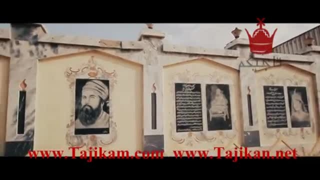 آهنگ زیبای تاجیک ها - باید تاجیک بمانیم