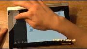 تبلت های 8 و 10 اینچی لنوو یوگا Lenovo Yoga