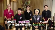nuest in a song for you
