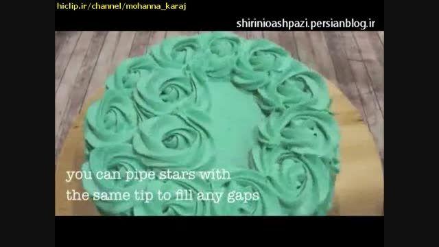 تزیین کیک باخامه به شکل گل