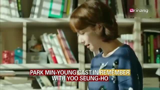 سریال به یاد آور با بازی پارک مین یانگ و یو سئونگ هو