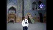 آواز خوانی پسر جوان در مسجد امام اصفهان