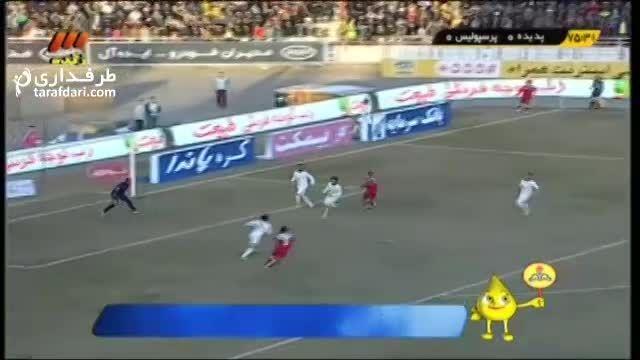 گل بازی پدیده ۰-۱ پرسپولیس