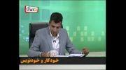برنامه ۹۰ - نتایج و نکات لیگ قهرمانان آسیا