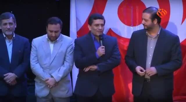 فیلم جشن دو سالگی دکتر سلام / شبکه افق
