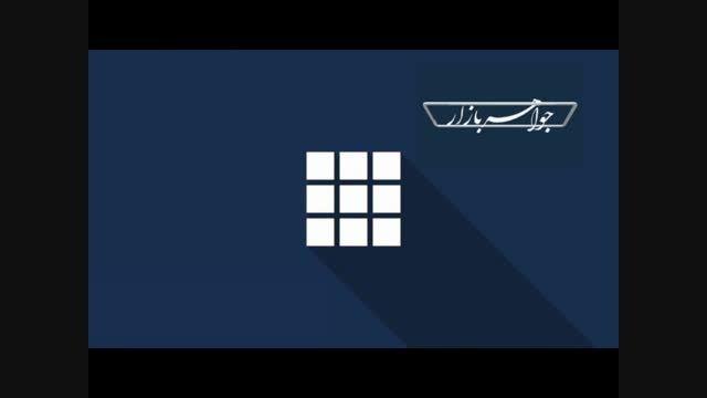 دستبند نقره طرح الله زنانه - کد 8928