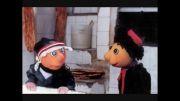 آهنگ نوستالژیک کلاه قرمزی و پسرخاله(یادش بخیر)