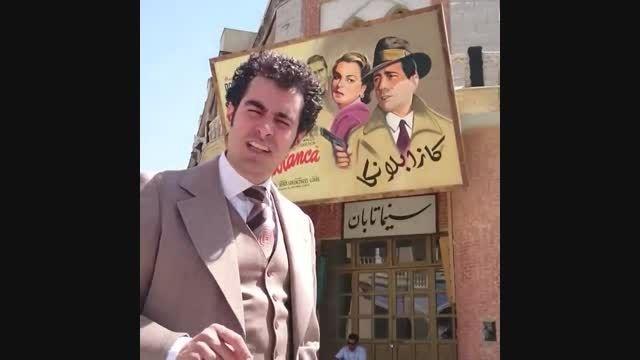 شهاب حسینی هم عضو اینستاگرام شد