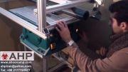 دستگاه ایجاد ترک تست رشد آهسته ترک (SCG) در لوله های پلی اتیلن شرکت AHP