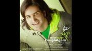 آهنگ بازم بخند از محسن یگانه (بسیار زیبا)