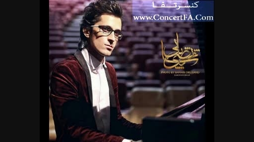 آهنگ جدید مرتضی پاشایی به نام بارون(کامل) ConcertFA.Com