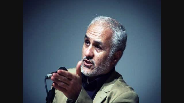 دردهای جوانان برای ازدواج از زبان دکتر حسن عباسی