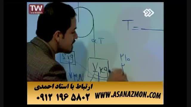تدریس و آموزش کامل و حرفه ای درس فیزیک کنکور ۱۱