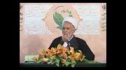 روانشناسی در قرآن